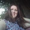 Аделина, 33, г.Москва