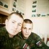 Дмитрий, 22, г.Хабаровск