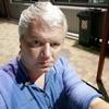 Serj, 42, Brovary