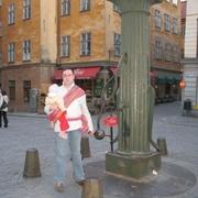 Ronechka, 45 лет, Стрелец