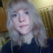 Ольга, 17, г.Балашиха