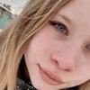 Алина, 17, г.Курган