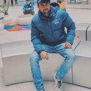 md Forkan 24 Бухарест