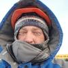 Александр, 36, г.Кременчуг