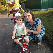 Юлия, 26, г.Льгов