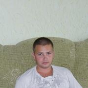 Дима 35 Новокуйбышевск