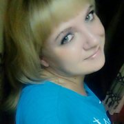 Эльвира Кузнецова, 32 года, Лев