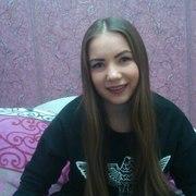 Дарья, 22, г.Нижняя Тура