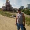 Витёк, 42, г.Курган