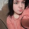 Белла, 19, г.Батайск