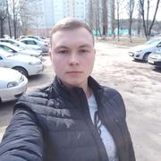 Слава, 24, г.Воронеж