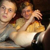 Николай, 24 года, Близнецы, Симферополь