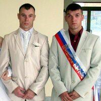 Никита, 24 года, Телец, Иркутск
