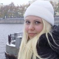 Рита, 28 лет, Водолей, Екатеринбург