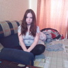 Карина, 24, г.Нижний Тагил