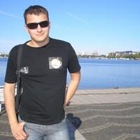 дмитрий, 45 лет, Козерог, Владивосток