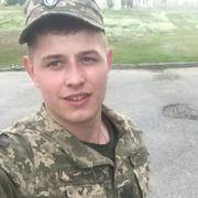 Алексей из Козельца желает познакомиться с тобой