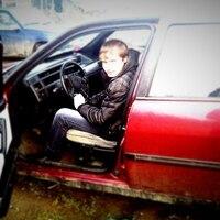 Дмитрий, 25 лет, Водолей, Минск