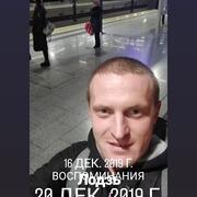 Игорь 28 Днепр