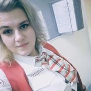 Елизавета 26 лет (Овен) Клин