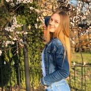 Карина 18 Киев