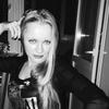 Татьяна, 32, г.Геленджик