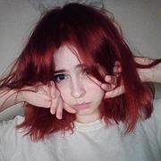 Алиса, 21, г.Новоалтайск