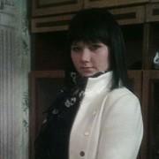 Алена, 24, г.Дальнегорск