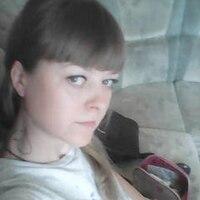 Татьна, 37 лет, Козерог, Омск