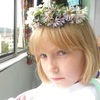 Arina, 27, г.Междуреченск
