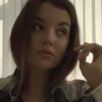 Алиса, 18 лет, Стрелец, Екатеринбург
