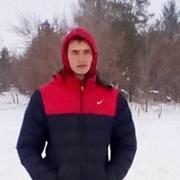 Витя 23 Оренбург