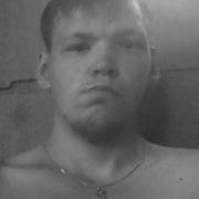 Сергей, 30, г.Таксимо (Бурятия)