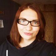 Виктория Пирогова, 18, г.Харьков