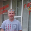 алексей, 46, г.Уфа