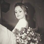 Marina, 20, г.Энергодар