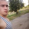 Сергій, 20, Полтава