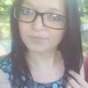 Елена, 22, г.Бирск