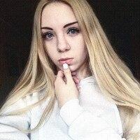 Дана, 21 год, Рак, Кострома