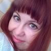 Alena, 42, г.Новомосковск