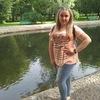 Darya, 24, Pervomaisk