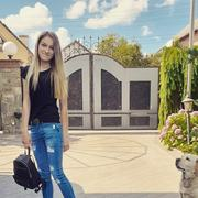 Наталя, 22, г.Стрый