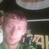 Сергій, 23, г.Кривой Рог