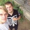 Николай, 19, г.Томск