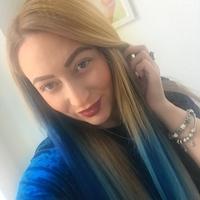 Анэля, 30 лет, Телец, Казань