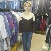 Natalya, 45, Sibay