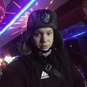Кирилл Пак, 21, г.Чита