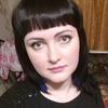 Полина, 32, г.Емельяново