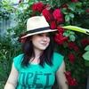 Марина Базыкина, 24, г.Задонск