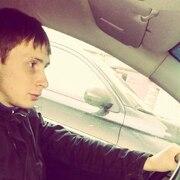 Егор, 29, г.Новодвинск